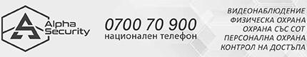 Алфа СОТ - 430х80